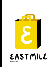 Eastmile Cover Gelb